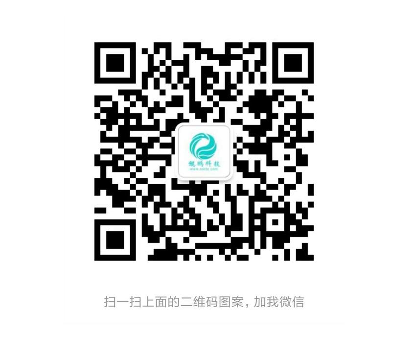 泉州鯤鵬科技